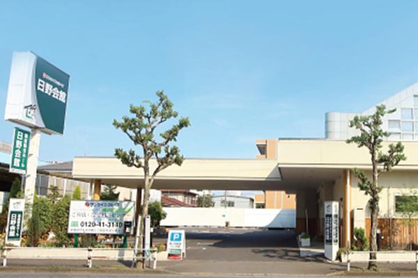 日野会館 高倉総合ホール