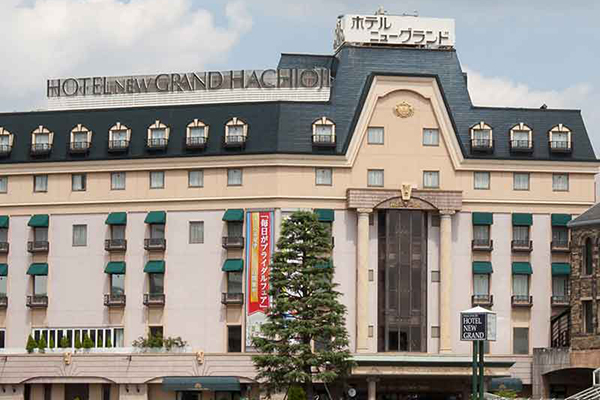 八王子ホテルニューグランド
