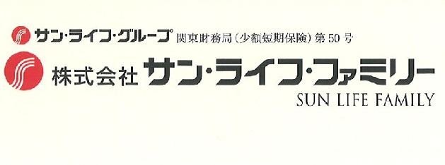 株式会社サン・ライフ・ファミリー
